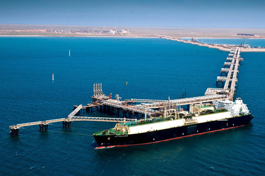 Gorgon Utilities LNG processing plant